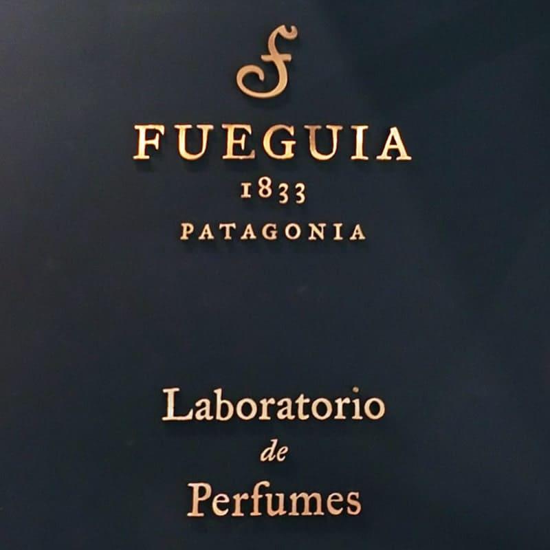 【感想】なぜ香水好きはFueguia1833(フエギア1833)にたどり着くのか?その理由とは(香水シリーズ①)