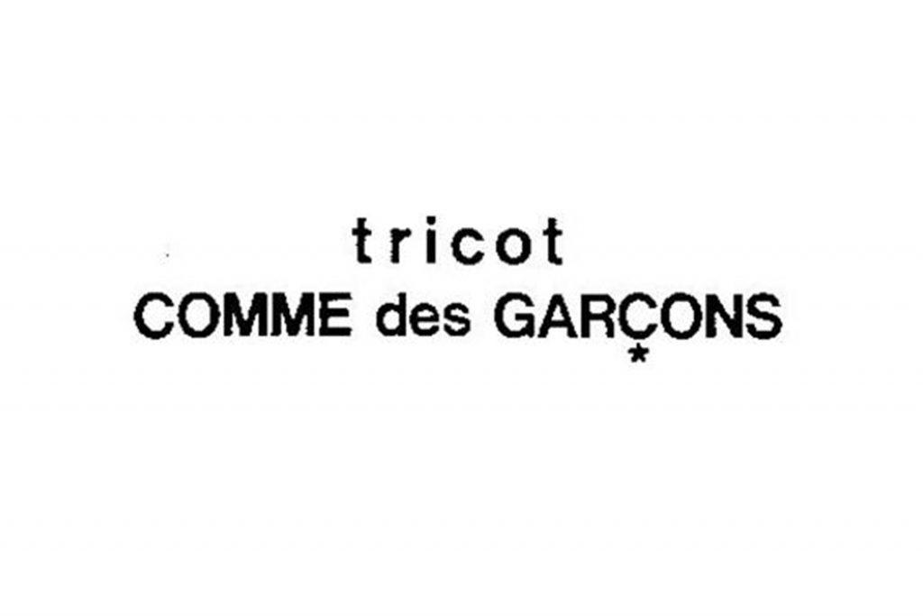 tricot COMME des GARÇONS(トリコ・コムデギャルソン)