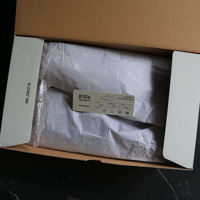 早速Amazonでポチッと注文すると翌日に自宅に届きました。