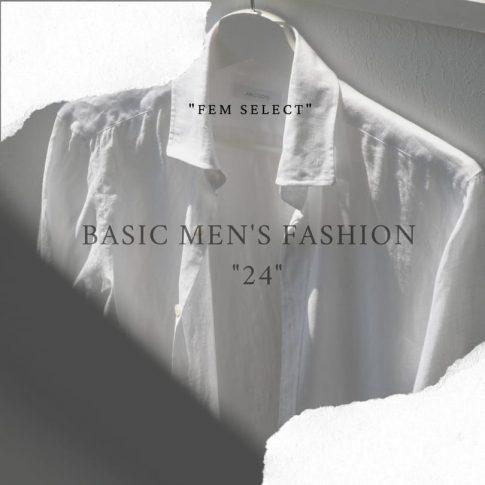 「何から買うべき?」メンズファッション初心者が絶対に買うべき定番服【24選まとめ】